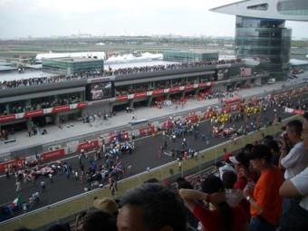 """В среду Международная автомобильная федерация (FIA) официально подтвердила появление первого в истории  """"Формулы-1 """"..."""