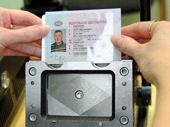 Как получить международные водительские права в 2018 году